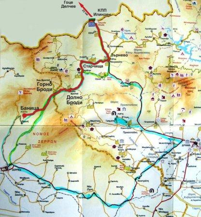Маршрут към село Баница